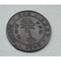 Цейлон 1 цент, 1945  5-7-22