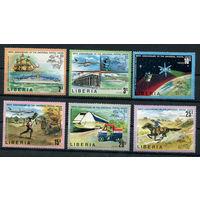 Либерия - 1974 - 100-летие ВПС - [Mi. 907-912]- полная серия - 6 марок. MNH.