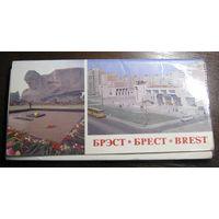 Набор открыток Брест 1985г.