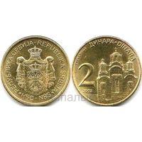 Сербия 2 динара 2013
