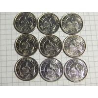 Уганда 50 центов 1976 (цена за монету)