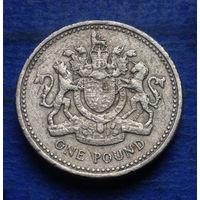 Великобритания 1 фунт 1993