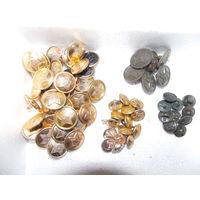 Пуговицы военные на китель, пуговицы СССР - алюминий, пластмасса. 50 штук одним лотом