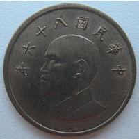 Тайвань 1 юань 1997 г.