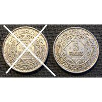 ЦІКАВІЦЬ АБМЕН! 5 франкаў 1951
