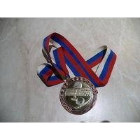 Медаль спортивная НАСТОЛЬНЫЙ ТЕННИС