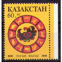 Казахстан 1993 Mi 26 Год петуха ** знаки зодиака Новый год