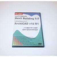 """""""Revit Building 9.0 и ArchiCAD v10 R1"""" DVD Софт для архитектора"""
