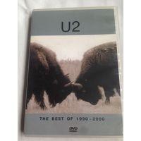РАСПРОДАЖА DVD! U2 - THE BEST OF 1990-2000