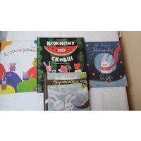 4 украінскія кнігі адным лотам: багата ілюстраваныя, для дзяцей