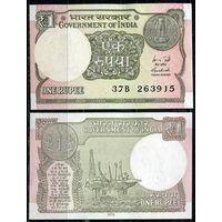 Индия. 1 рупия 2017 [UNC]