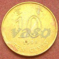 6375:  10 центов 1998 Гонконг