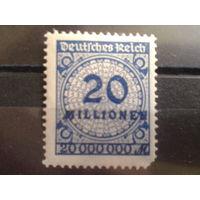 Германия 1923 Стандарт 20 миллионов**