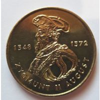 2 злотых 1996 года Сигизмунд 2 Август