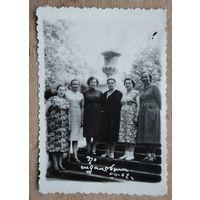 Фото советских женщин на отдыхе. Д.о.Ждановичи. 1962 г. 8х12 см.