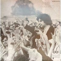 Mikis Theodorakis  1969, Polydor, LP, EX, Germany