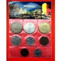 8 монет Бельгии. Старт с 10 копеек.