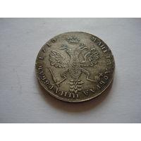 Монета Рубль 1710 года. Петр I. Копия.