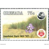 Марка Гренады 1992г.