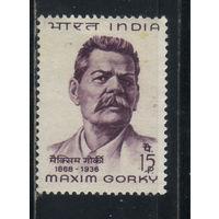 Индия 1968 100-летие М.Горького #481**