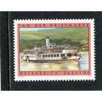 Австрия. Пароход Шенбрунн на Дунае. День почтовой марки