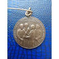 Медаль Итальянского сопротивления с 1 рубля без М.Ц.