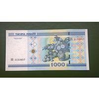 Беларусь. 1000 рублей (образца 2000 года.) [серия КБ]