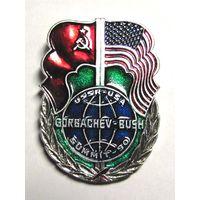 1990 г. Саммит. Горбачев-Буш. СССР-США
