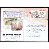 2007 год Минск Дом урада
