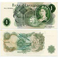 Великобритания. 1 фунт (образца 1960 года, P374a, подпись O'Brien, aUNC)