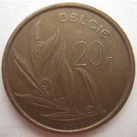 Бельгия 20 франков 1982 г. Belgie (g)