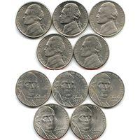США 5 центов - на выбор