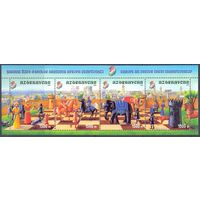 Азербайджан шахматы спорт