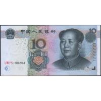 10 юаней 2005г. UNC