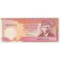 Пакистан 100 рупий образца 1986 года UNC p41(7)
