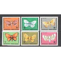 1977 Монголия Фауна Насекомые Бабочки MNH \2