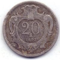 Австро-Венгрия, 20 геллеров 1893 года.