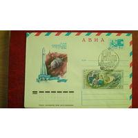 Конверт первого дня 15-летие полёта Г.С. Титова + марка (штамп Байконура!!!) 1976 год
