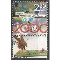 Израиль. Милениум 2000. 2000г. Mi#1541+купон.