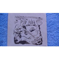 Украина (копия) ОБЛИВАНИЙ ПОНЕДИЛОК УПА (карикатура)  распродажа