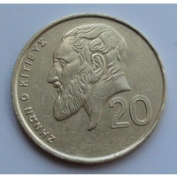 Кипр 20 центов. 1993