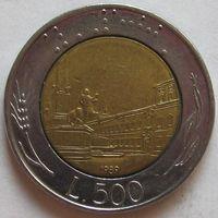 500 лир 1989 Италия