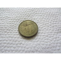 1 динар 1986