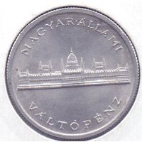 Венгрия, 5 пенгё 1945 года. Парламент.