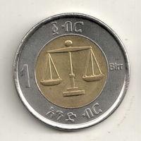 Эфиопия 1 бирр 2010
