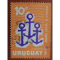 Уругвай 1963г. Флот.