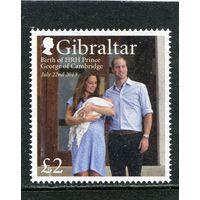 Гиблартар. Рождение принца Джорджа Кембриджского