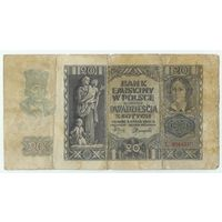 Польша, 20 злотых 1940 год.