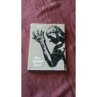 Книга об искусстве XX века с экслибрисом