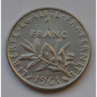 Франция, 1 франк 1961 г.